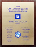 2014 GM SUPPLIER QUALITY EXCELENCE AWARD
