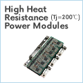 High Heat Resitance(Tj=200℃) Power Modules