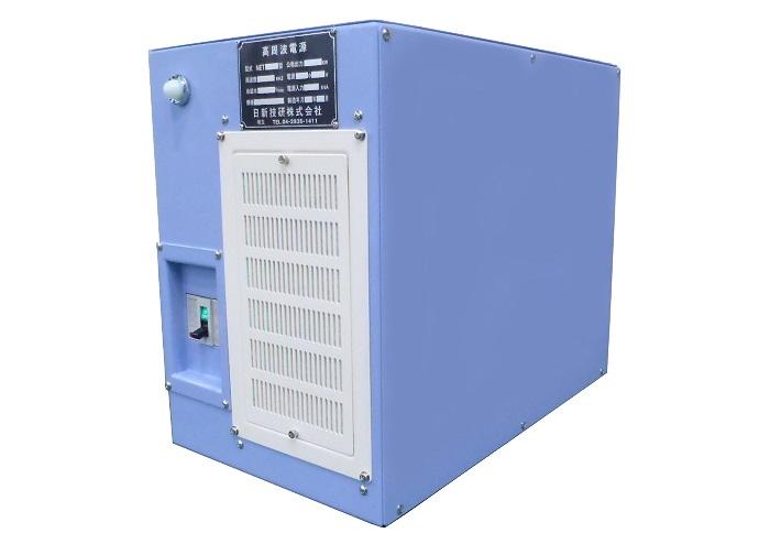 5kW/10kW出力高周波電源