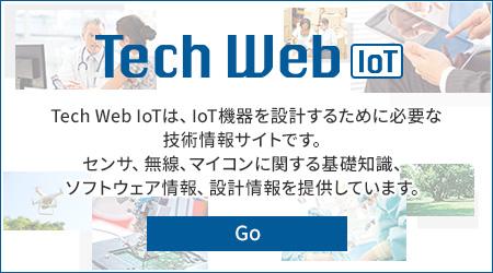 Tech Web IoT