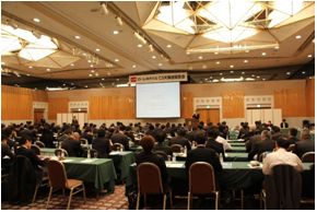 2015.12.9 102 companies attended