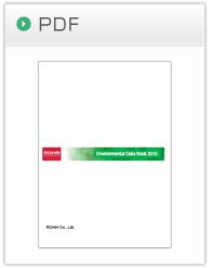 環境データブック2015 英語版