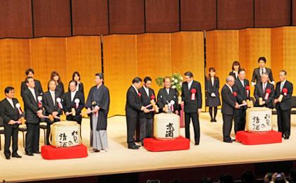 ロームシアター京都開館記念式典実施