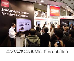 エンジニアによるMini Presentation