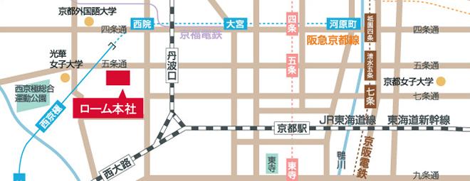 ローム本社周辺地図