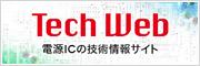 バナー - Tech Web