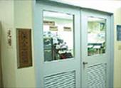 教育訓練センター(教育道場):標準書に基づく作業内容、目的、作り込む品質、作業の急所、過去の不具合内容などに関する教育・訓練を実施