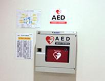 AED設置事例