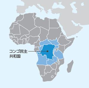 紛争鉱物の対象となっている地域