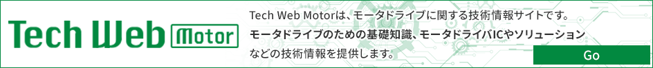 Tech Web Motor