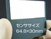 写真 - SOI-X線イメージセンサ