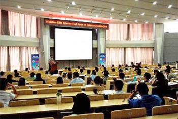 清華 - ローム技術フォーラム2016