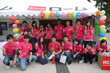 Students' festival