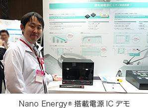 Nano Energy®搭載電源ICデモ