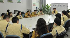 社長と社員との対話を積極的に実施しています