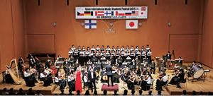 ROHM sponsored Kyoto International Music Students Festival